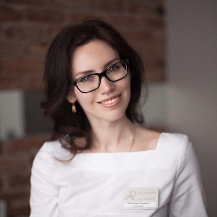 Пискунова Елизавета Олеговна